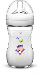 Avent Butelka Natural 2.0 260 ml hippo  SCF070/22